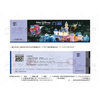 Quality Standard Card Style Professional Printing Services Static Proof With High Recognition Rate for sale