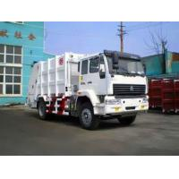 Quality China CIVL Heavy Duty Truck Compact Garbage Truck Heavy Cargo Truck, Rubbish Truck, Garbage Truck for sale