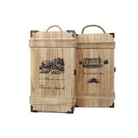 Quality Burnt Color Double Wooden Wine Box , Nartural Color Wooden Wine Display Boxes for sale
