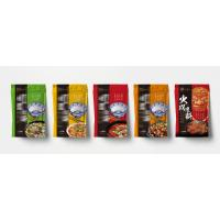 Buy cheap Food Grade Recyclable Plastic Stand Up Pouches With Zipper For Condiment from wholesalers