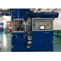 Buy cheap Two Stages Feeding Design Horizontal Rubber Injection Machine 250 Ton Clamp from wholesalers