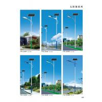 Quality High Power IP65 Outdoor Waterproof All In One Integrated 60w 100w Led Solar Street Light for sale