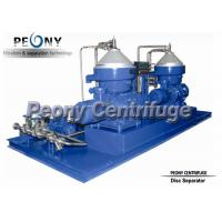 Buy cheap 3 Phase Centrifugal Oil Water Separator Automatic Centrfiugal with Skid from wholesalers