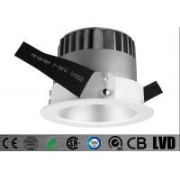 Buy cheap Lobby Series Hotel Commercial Dimming Led Downlights High Power R3B0054 from wholesalers