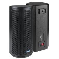 """Quality 6.5""""  professional PA column speaker system MR363 for sale"""