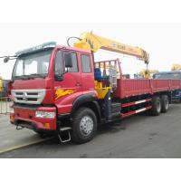 Buy cheap Sinotruk Howo Xcmg 12 Tons Lorry Mounted Crane 6x4 Straight Arm 17m With from wholesalers