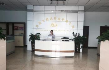 Dongguan hendar cloth co.,LTD