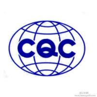 Buy cheap CQC Certification (China Safety Certification) from wholesalers