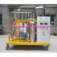Buy cheap Waste Lube Oil Recycling Machine Stainless Steel Oil Recycling Machine COP from wholesalers