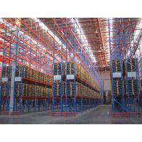 Quality High Standard Heavy Duty Pallet Racking , Adjustable Layer Height for sale