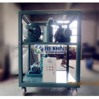 Buy cheap RNVS-150(150L/S) Transformer Vacuum Evacuating System | Vacuum Pumps Set for from wholesalers