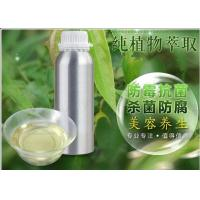 Buy cheap Eucalyptus Natural Essential Oils Citronellol For Repellent / Antiseptic CAS from wholesalers