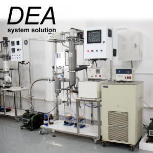 China Stainless Short Range Distiller , Short Path Industrial Distillation Equipment on sale