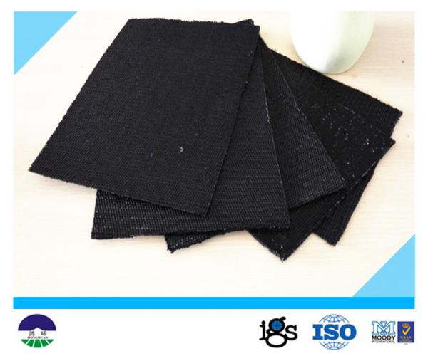 Buy 270G Monofilament Woven Geotextile Fabric High Filtration For Industry at wholesale prices