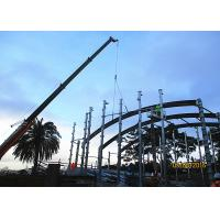 Quality Sydney Theatre Architectural Structural Steel Q355B Grade Curved Steel Beam for sale