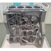 Quality Durable Custom Metal Casting Molds Anti Corrosion Heat Treatment For Auto Parts for sale