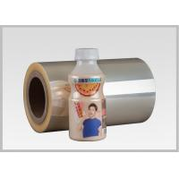 Quality 30-50 Mic Thickness Professional PVC Shrink Film Printable 45% Shrinkage Rate for sale