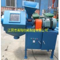 Buy cheap LXS-315 Centrifugal Screener from wholesalers