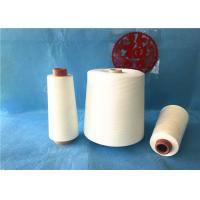 Quality Virgin Raw White Yarn 40s/3 Multi Color / High Strength Core Spun Sewing Thread for sale