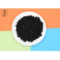 Quality Gas Adsorption Activated Carbon Pellets 0.9mm-8mm Multi Size 600-1000mg/g Iodine for sale