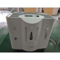 Lightweight O2 Medical Oxygen Concentrator White Color Constant Flow Battery Operated