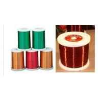 Quality copper enamelled wires for sale