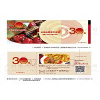 Quality Caiye Design Event Ticket Printing Services , Event Ticket Printing For Loyalty System for sale