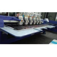 Buy cheap Low Vibration Commercial Embroidery Sewing Machine With Automatic Color Changing from wholesalers