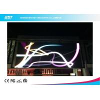 Buy cheap Hot Sell P4.81 Indoor Rental led Display for Concert with Die casting cabinet for stage show from wholesalers