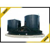 Buy cheap Self - Locking Bolt Biogas Engineering Equipment With Special Steel Plate from wholesalers