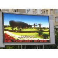 China 20mm High Resolution Outdoor RGB LED Display Dustproof And Waterproof on sale