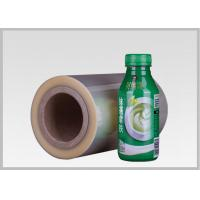 Quality Packaging Rolls Cold Resistance PVC Shrink Film For Pvc Shrink Label In Clear for sale
