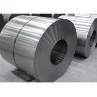 Quality Chemical Resistant Cold Rolled Steel Coil AISI, ASTM, BS, DIN, GB, JIS Standard for sale