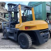 Buy cheap used 7ton tcm 3stages diesel forklift FD70Z8 originally made in japan,low from wholesalers