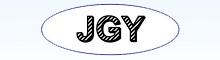 Qingdao Jinguyou Construction Materials Co.,Ltd