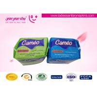 Heavy Follow Period Use Sanitary Napkin Pad Disposable For Women