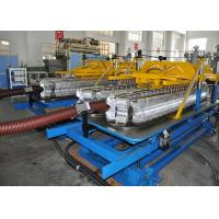 Quality 9-400mm Single Wall Corrugated Pipe Machine / PE Carbon Spiral Pipe Extrusion Line for sale