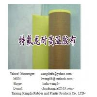 Quality High density ptfe adhesive antistatic fabric for sale