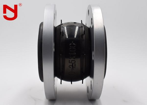 Buy DN32-DN3000 Flexible Rubber Joint Flange , EPDM Bellows Expansion Joint Thermal Stable at wholesale prices