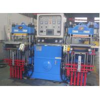 Buy cheap 100 Tons Plate Vulcanizing Machine Production Of Silicone Rubber Products from wholesalers