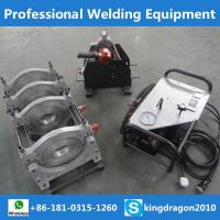 Buy cheap hdpe pipe fusion machine from wholesalers