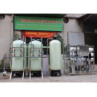 Buy cheap 3 Ton / H Water Softener System With Automatic Water Softener Control Valves from wholesalers