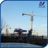 Buy cheap TC5010 50 meters Boom Length 4 ton Specifications Tower Crane in Asia from wholesalers