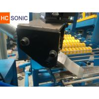 Buy cheap 20Khz rapid steel cutter ultrasonic high speed tire cutting equipment from wholesalers