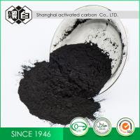 Quality Food Beverage Powdered Activated Carbon Soda Water Sulfated Ash Below 5% for sale