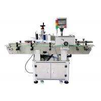 Quality Stability Wrap Around Labeling Machine For Bottles High Accuracy Electric Drive Bottle Label Applicator Machine for sale