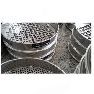 Quality laboratory standard sieve,test tol,laboratory equipment,sieve for sale