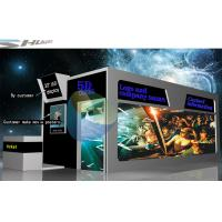 Quality Special Effects Mobile 5D Cinema for sale