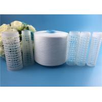 Buy cheap High Strength 100% Virgin Spun Polyester 50/2 Yarn for Sewing Thread Raw White from wholesalers