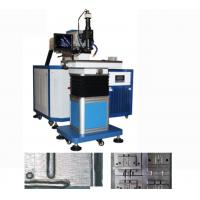Buy cheap Price Of Spot Welding Machine Manual ,  Hot Laser Welding Machine For Sale from wholesalers